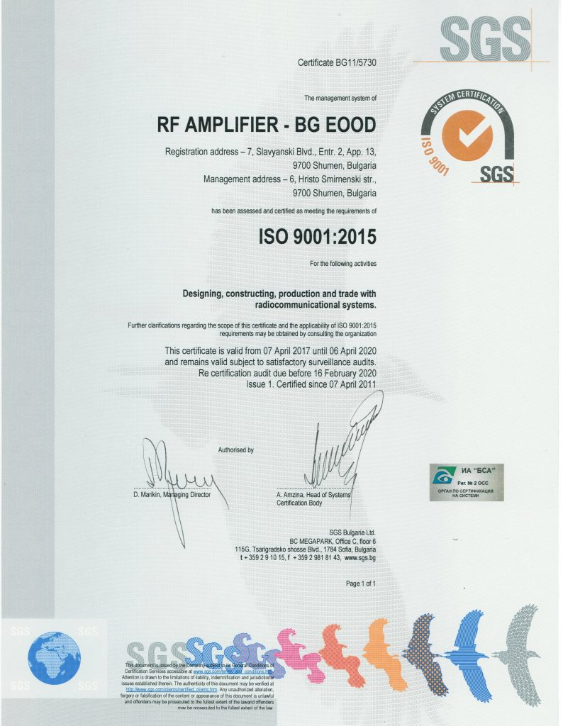 ISO RFAmplifier-BG