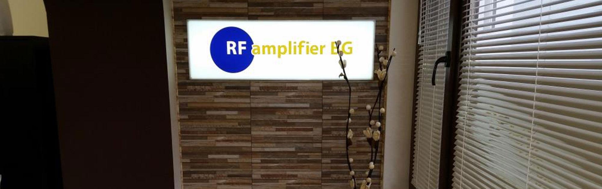 RF Amplifier-BG